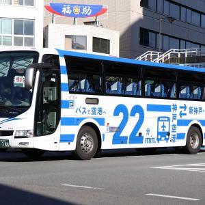 本四海峡バス M1304