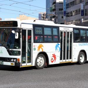鹿児島交通 937