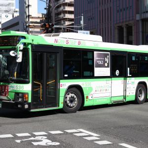 神戸市交通局 536