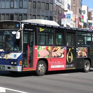 大分バス 12867