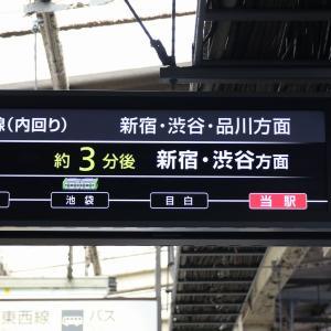 JR山手線 高田馬場駅