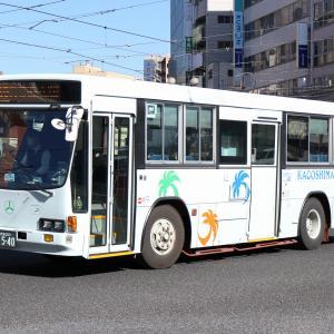 鹿児島交通 1540