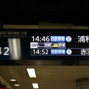 東京メトロ南北線 東大前駅