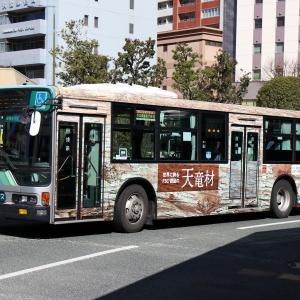 遠州鉄道 235