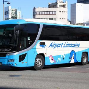 ことでんバス 1080