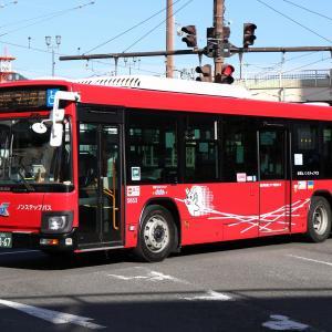 長崎県交通局 S653