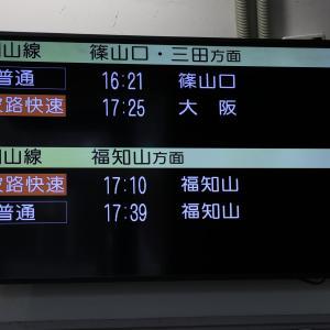 JR福知山線 黒井駅