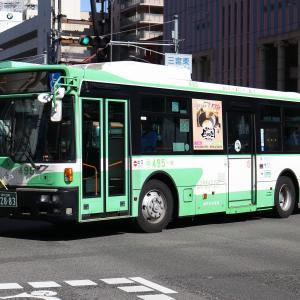 神戸市交通局 495
