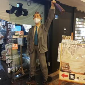 【へべれけ達よ】越後湯沢駅に直結「ぽんしゅ館」で100種以上の酒を飲む【集え】
