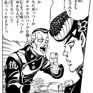 セブンイレブン「いつもの珈琲」が美味い!!