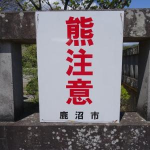 御嶽山神社から奥の院へ