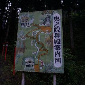 出流山満願寺の奥の院