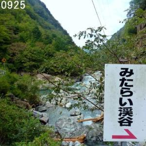 """""""道の駅かなん・黒滝・みたらい・洞川ツーリング20110925"""""""