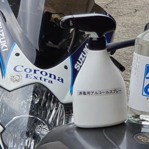 アルコール66を買って(1200円/500ml)ファブリーズの空き容器に入れてアルコールスプレー