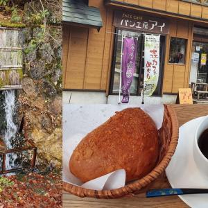 ちよっと遠出、鳥取県八頭郡智頭町まで20201128