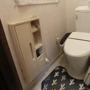 リフォーム奮闘記・・・・一階トイレとリビング準備編