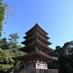 醍醐寺 ー西国三十三所観音霊場・第十一番札所ー