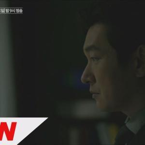 秘密の森のOSTまとめ。オープニングの雰囲気も良い韓国ドラマ