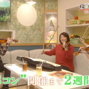 波瑠と松下由樹G線上の友人2人が未解決の女で再開!