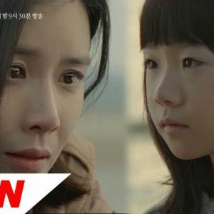 マザー(韓国ドラマ)BS日テレで再放送!視聴率は低かった名作ドラマ
