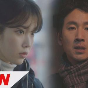 私のおじさん(韓国ドラマ)の感想。イ・ソンギュンとIUがハマり役!