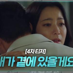 キム・ヒソン5年ぶりの地上波ドラマカムバック!アリスで1人2役