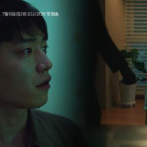 ウォッチャー(韓国ドラマ)の感想。ソ・ガンジュンら役者も魅力的!
