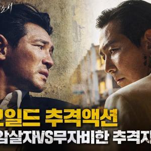 ただ悪から救ってください(韓国映画)子役。次回作「担保」ではヒロインに!