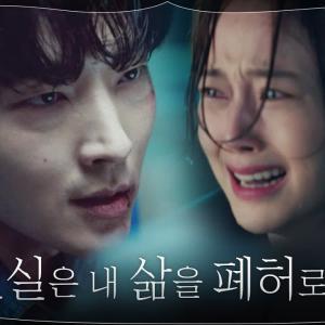 悪の花(韓国ドラマ)視聴率5%を突破!同枠ドラマはボーイフレンド以来