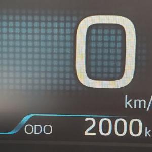 2000キロ