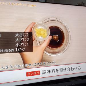 4K液晶テレビ