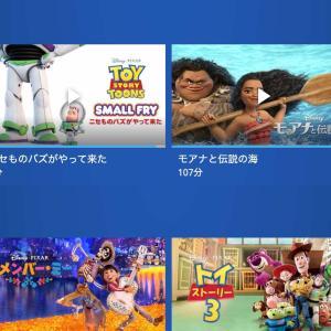 【2020年版】ディズニーデラックスの口コミ・評判!メリットとデメリットについても解説!