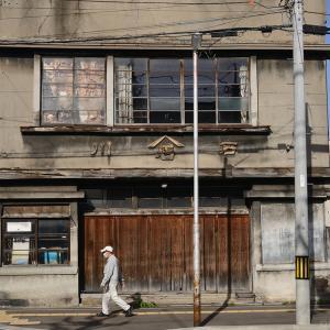 第一大通り 石川源蔵商店