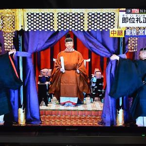 私達は日本の歴史の中で生きている
