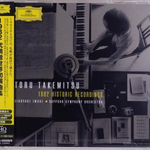 札幌交響楽団がドイツ・グラモフォンからCDを発売!