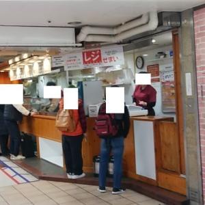阪神百貨店スナックパーク初訪問