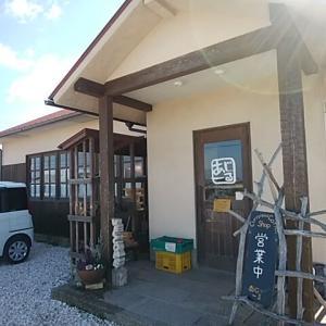神戸市西区の人気カレー店へ