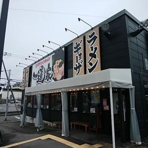 町田商店が屋号変わってる
