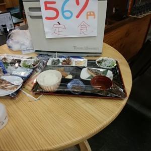 せとの家 567円(コロナ?)定食
