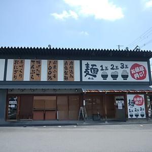 香の川製麺 初訪問