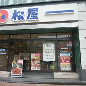 リニューアル移転した姫路駅前松屋