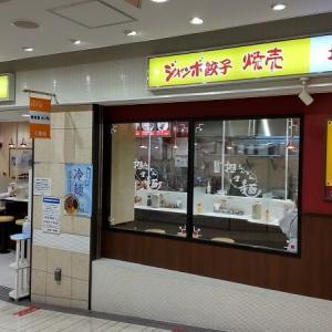 平日ランチ、姫路駅地下街で