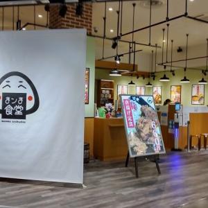イオンモール神戸南 まンま食堂