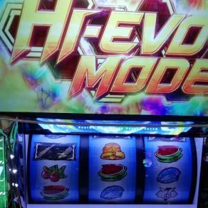 【エウレカ3】HI-EVOモードで目指せ完走!