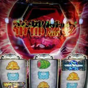 【トータルイクリプス2】初めてのATで帝都燃ゆ!?