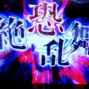 【リング】ホールでマジで絶叫乱舞!