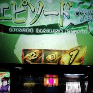 【叛逆、絆】1ゲーム目で駿府城!