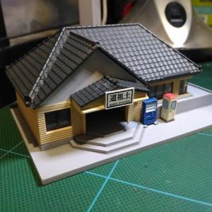 駅舎(和風レストラン改造)の電飾(1)