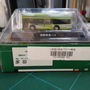 ダイキャスト路線バスシリーズ「国際興業バス」