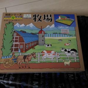 マイクロエース(旧河合商会)・牧場プラモデルの制作(1)